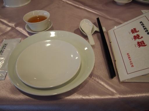 金満庁-テーブル