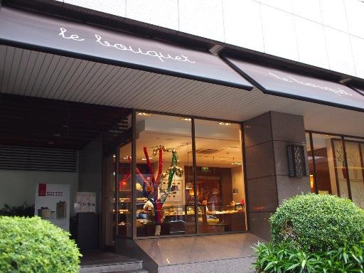 台湾アンバサダーホテル-パン屋さん