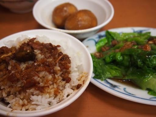 黄記-テーブル