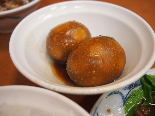 黄記-煮玉子