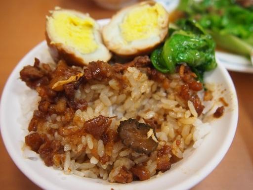 黄記-魯肉飯