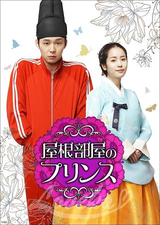 『屋根プリ』DVD
