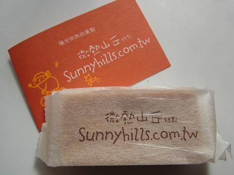 Sunnyhills-パイナップルケーキ1