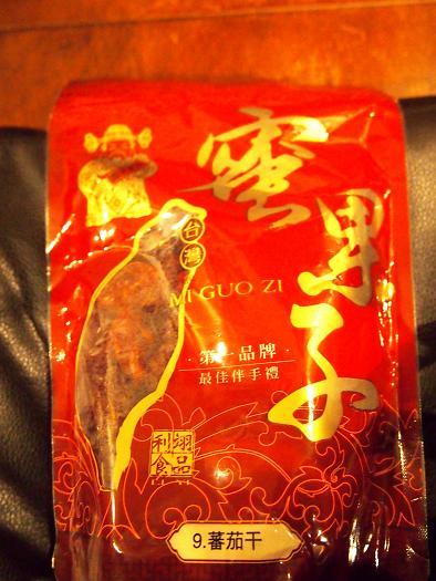 台湾SOGOのドライトマト