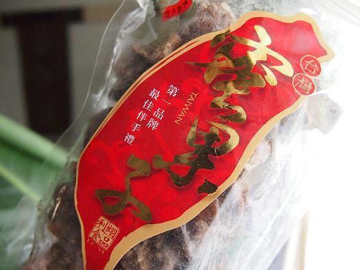 台湾SOGOの椎茸チップ1