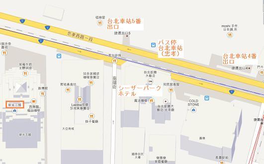 台北駅バス停