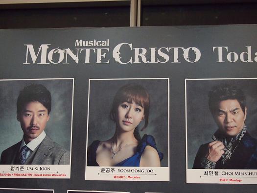 『モンテ・クリスト伯』2回目-キャスト3