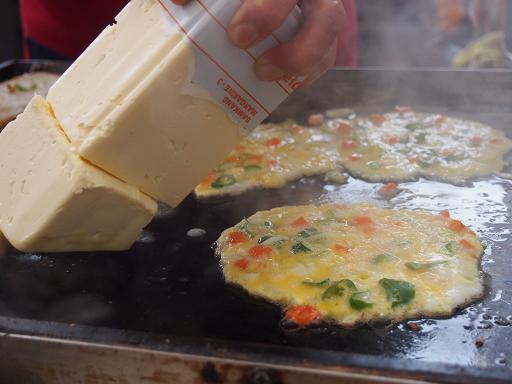 広蔵トースト-作り方1