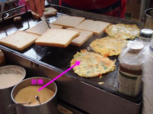 広蔵トースト-鉄板
