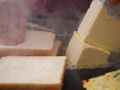 広蔵トースト-作り方3