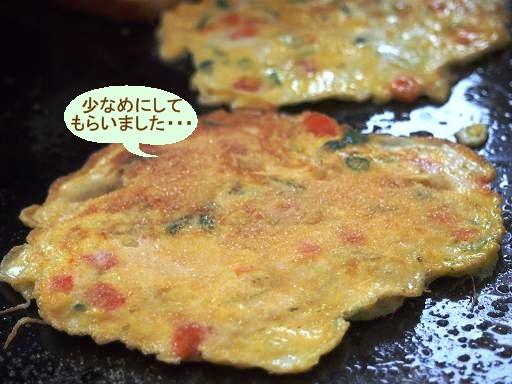 広蔵トースト-砂糖