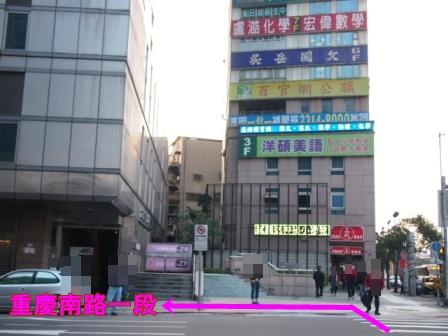 老牌牛肉拉麺大王-行き方(台北駅)1