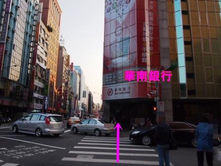老牌牛肉拉麺大王-行き方(台北駅)2