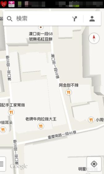 アプリ-老牌牛肉拉麺大王