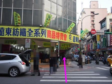 老牌牛肉拉麺大王-行き方(西門)3