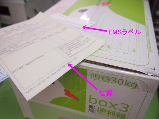 台湾の郵便局1