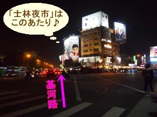 士林市場-剣潭駅前1