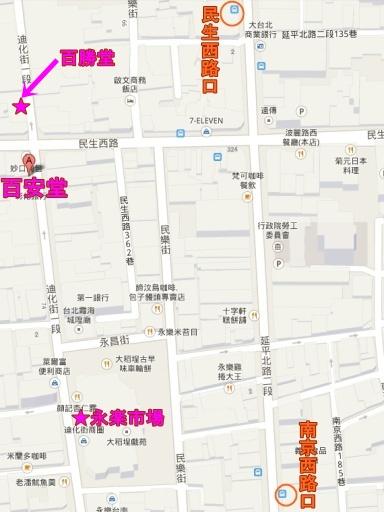 百安堂-バス停