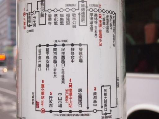 台北駅-迪化街539