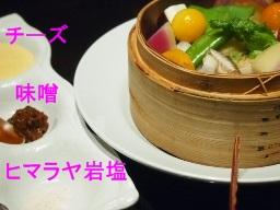 青山 千 きいろ-料理(蒸し野菜1)