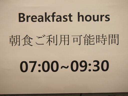 ウォンズビル明洞-朝食付き