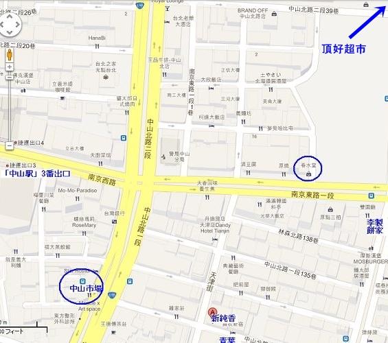 新純香-バス停