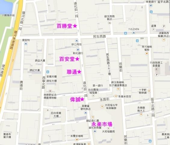 迪化街map