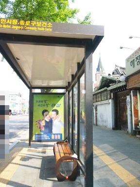通仁市場-バス2
