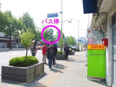 通仁市場-バス4
