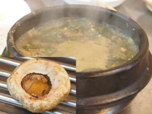 肉市場テグチプ-テンジャンチゲ