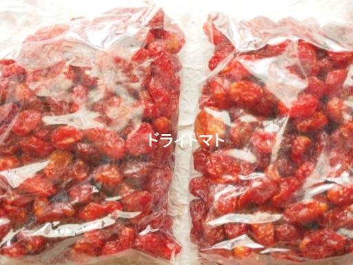 迪化街-ドライトマト1