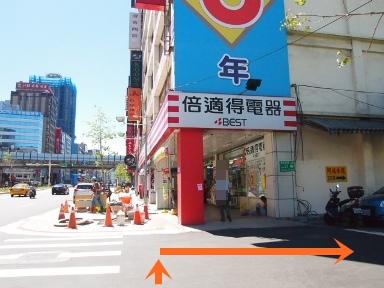 阿娥水餃-行き方3