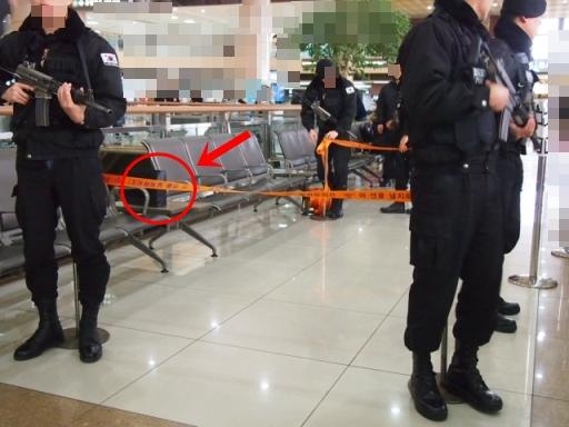 金浦空港の武装警官2