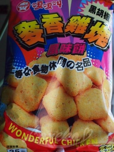チキンスナック菓子1