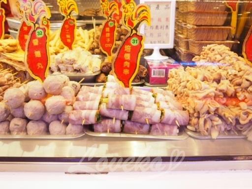 塩酥鶏-店内2