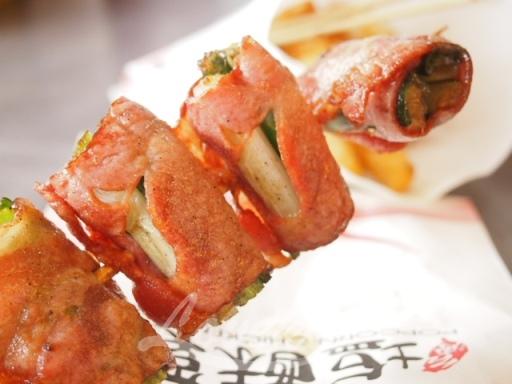 塩酥鶏-ベーコン巻き
