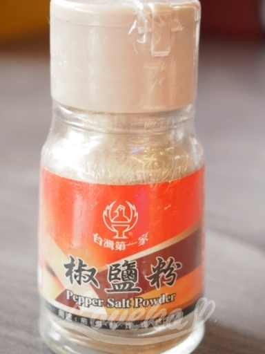塩酥鶏-塩コショウ