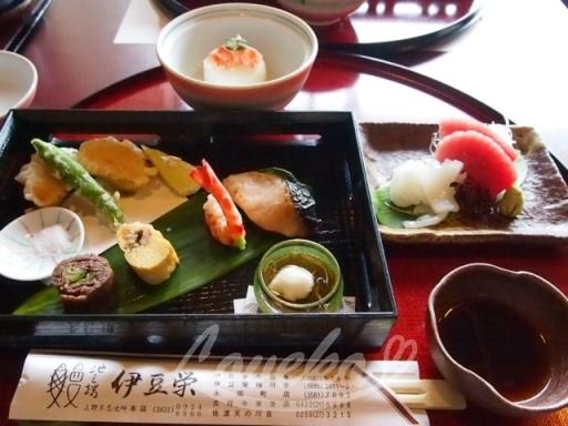 伊豆栄(不忍亭)-前菜1