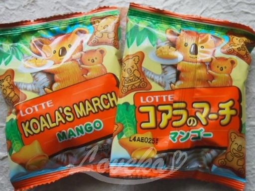 コアラのマーチ台湾マンゴー2