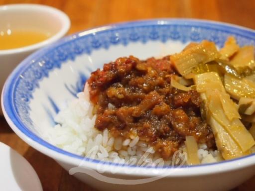 大来小館-魯肉飯2