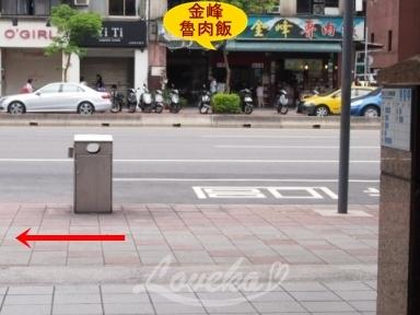 鼎元豆漿-行き方1