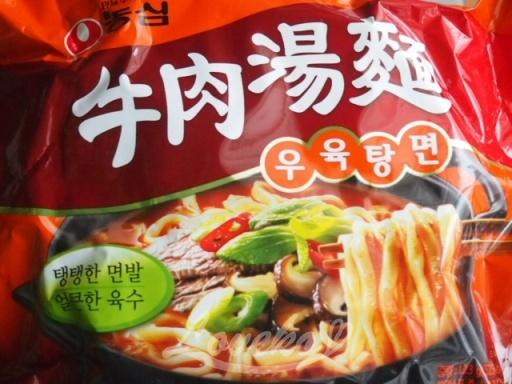 農心 牛肉湯麺1