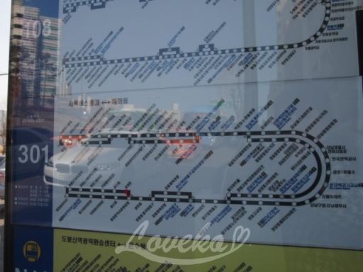 プルヒャンギ東大門-バス301(2)