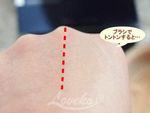 IOPE-スキンパウダー6