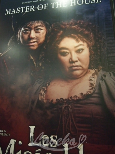 2015韓国レミ-ティナルディエ