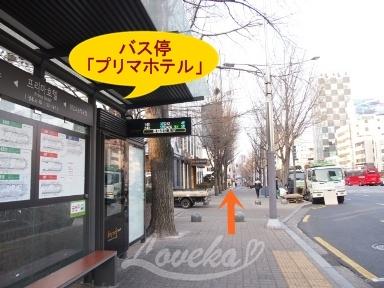 魔女キンパ-バス1