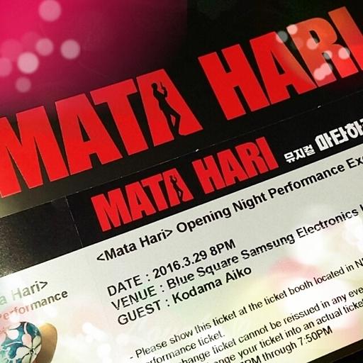 2016マタ・ハリ-ワールドプレミア