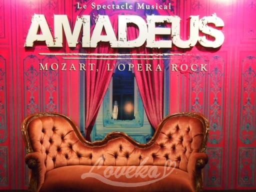 フランス版アマデウス4