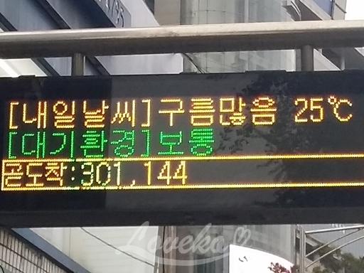 201604-ソウル