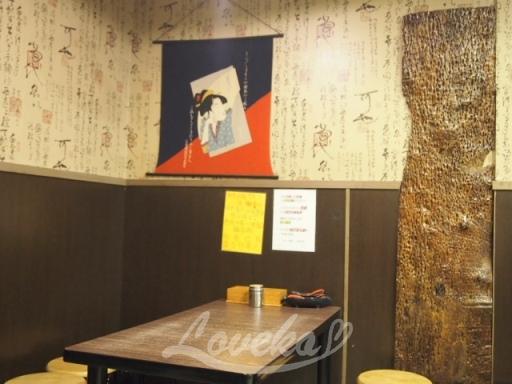 三串窟蛤仔麺-店内